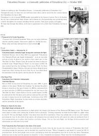 vol24 Fukushima Dreams - triannually publication of Fukushima City
